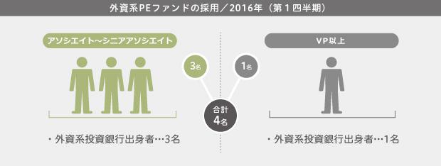 2016_0609_1.jpg