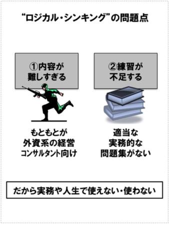 20141010_2.jpg