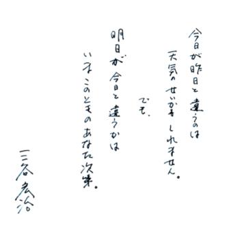 20141010_3.jpg