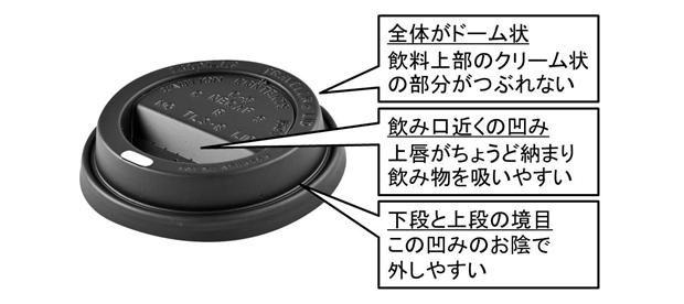 20150216_3.jpg