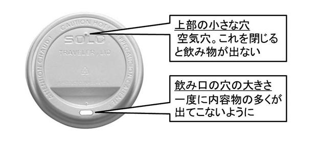 20150216_4.jpg