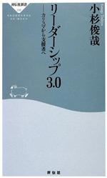 2013_0214_book.jpg