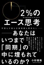 20150601_kosugi.png