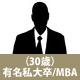 公認会計士の転職事例2.jpg