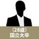 公認会計士の転職事例4