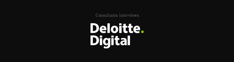 画像:Deloitte Digital