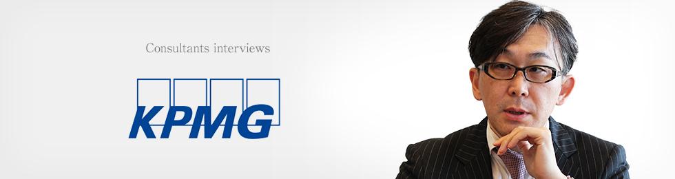 1ページ目 | KPMG FASへの転職(求人・中途・キャリア採用 ...