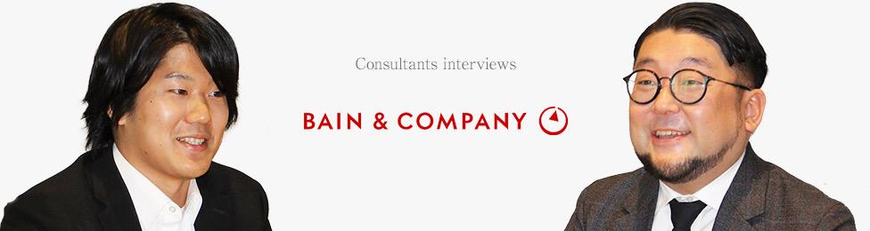ベイン・アンド・カンパニー・ジャパン・インコーポレイテッドへの転職(求人・中途採用)