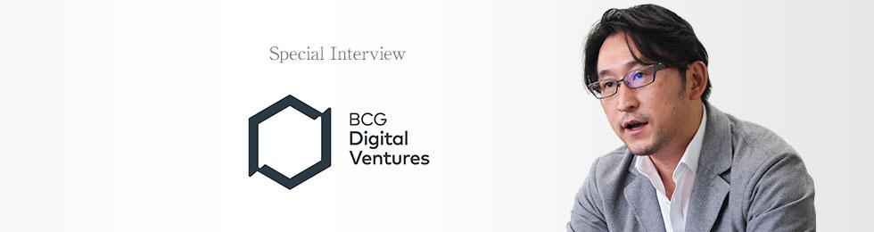 1ページ目 | BCG デジタルベンチャーズへの転職(求人・中途・キャリア採用)
