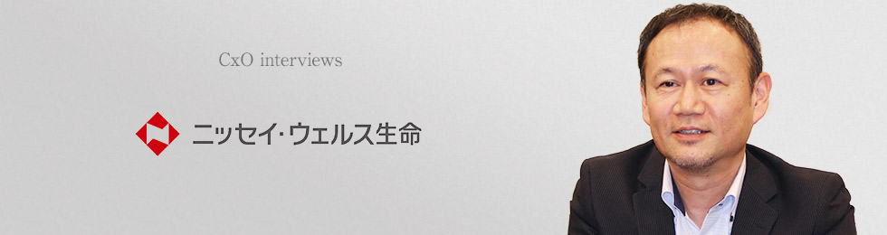 CTOインタビュー ニッセイ・ウェルス生命保険 IT本部 副本部長 CTO 加藤 昭仁 氏