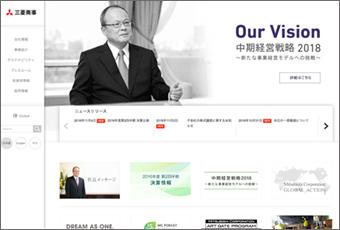三菱商事の会社情報