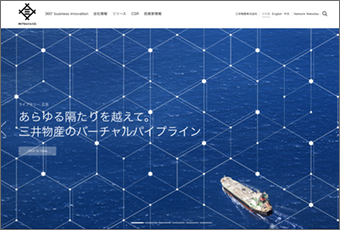 三井物産の会社情報