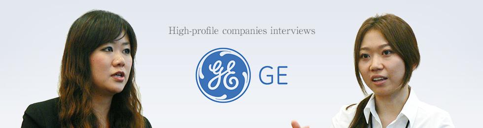 02 日本GEへの転職(求人・中途採用)   ハイクラス・エグゼクティブ ...