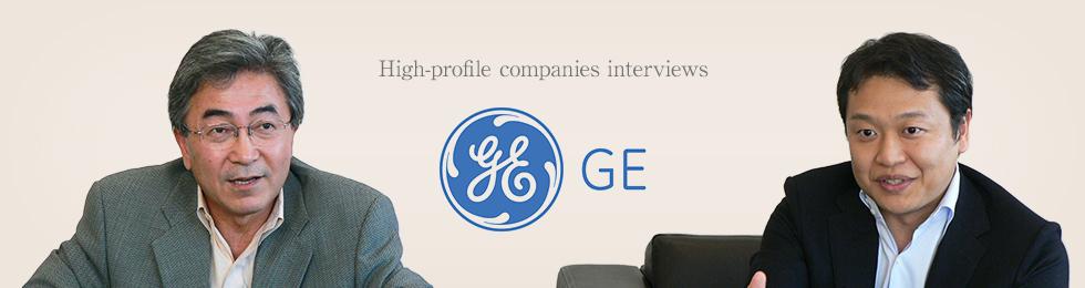 画像:日本GE株式会社