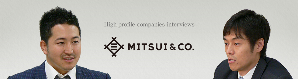 画像:三井物産株式会社