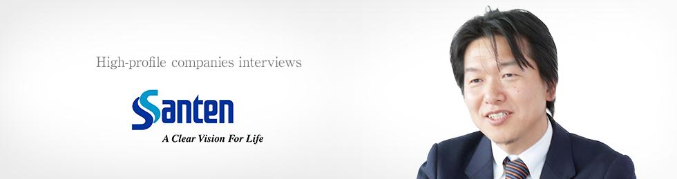 参天製薬 人材組織開発本部人事統括部長 津田 直幸 氏 注目企業インタビュー