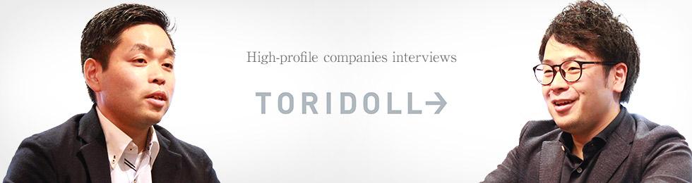 株式会社トリドールホールディングス インタビュー