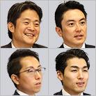 日本成長投資アライアンス株式会社