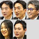 JICキャピタル株式会社