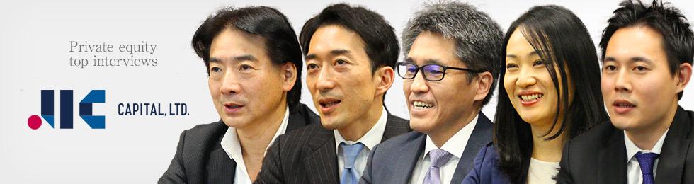 JICキャピタル株式会社 インタビュー