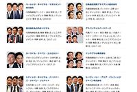 photo_6_4.jpg