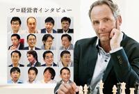 photo_7_3.jpg