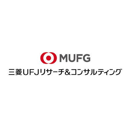 三菱UFJリサーチ&コンサルティング 戦略コンサルティング部 若手未経験者採用セミナー(東京、大阪開催)